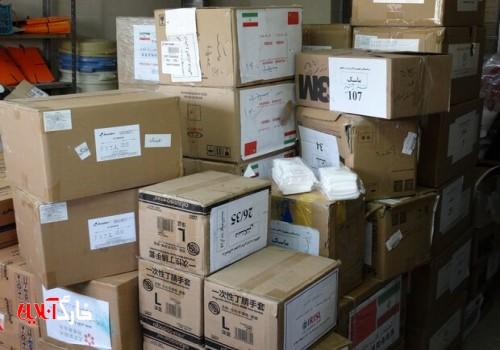 محموله کمکهای بهداشتی اهدایی کشور چین در بوشهر دریافت شد