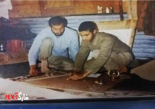 اینجا خارگ مشهد شهیدان است