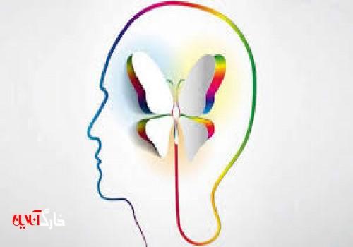 بهبود سلامت روان ،كاهش بزه اجتماعي