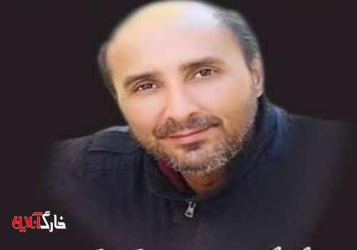 پیام تسلیت مدیریت و کارکنان عملیات عمومی خارگ در پی درگذشت مرحوم قربانزاده