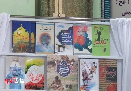 ۱۰ عنوان کتاب دفاع مقدسی در بوشهر رونمایی شد
