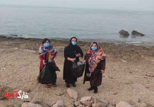 پاکسازی ساحل جزیره خارگ توسط تعدادی از بانوان خارگی