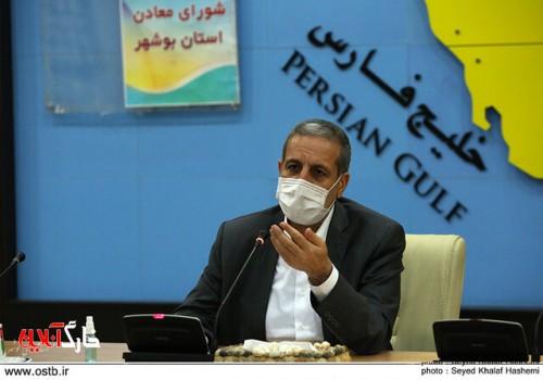 تشکیل کارگروه ویژه برای تعیین تکلیف معدن پروژه راهآهن بوشهر