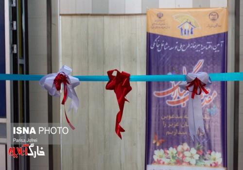 افتتاح دبیرخانه طرح توسعه مشاغل خانگی جهاد دانشگاهی استان بوشهر