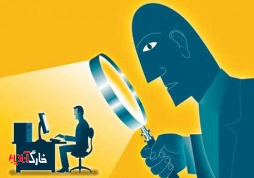 حریم خصوصی خود را عمومی نکنید