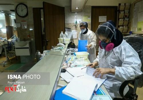 ۹۸ فوتی جدید کرونا در کشور/۶۱۱۳ بیمار دیگر شناسایی شدند