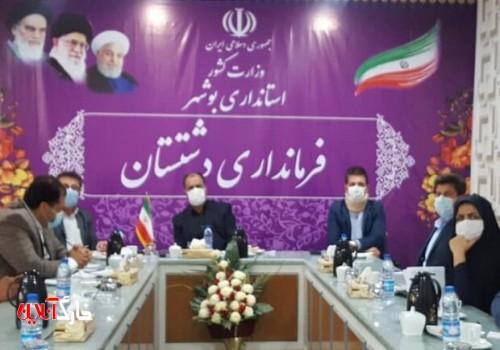 انتخابات شوراها در ۱۰۶ شهر و روستای شهرستان دشتستان برگزار میشود