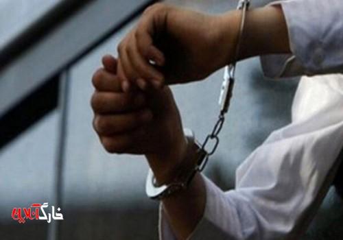 برخورد جدی با فساد توسط سازمان ثبت اسناد/ ۹۷ نفر متخلف اخراج شدند