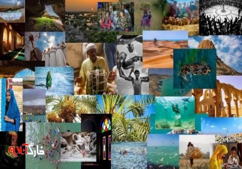 نمایشگاه عکسی از مولفههای جنوب ایران در ایتالیا