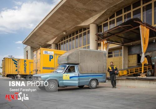 یک سرویس پست ویژه در بوشهر