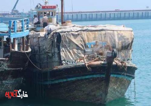 کشف محموله هزار میلیاردی کالای قاچاق در بوشهر
