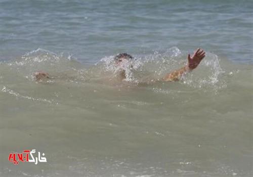 غرق شدن کودک ۸ ساله در رودخانه دالکی