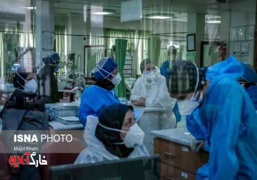 ۱۹۵ فوتی جدید کرونا در کشور/رکورد تزریق روزانه واکسن شکست