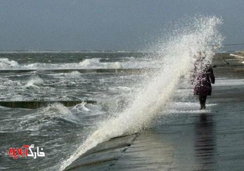 ارتفاع موج دریا به ۱.۵ متر میرسد/ وزش باد با سرعت ۵۰ کیلومتر