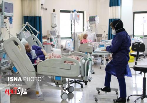 پس از ۸۲ روز، آمار روزانه فوتیهای کرونا به کمتر از ۲۰۰ نفر رسید