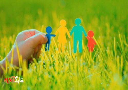 چگونه زندگی مشترک بر فرزند پروری اثر میگذارد؟