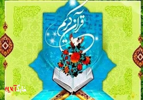 استعدادهای برتر قرآنی استان بوشهر معرفی شدند