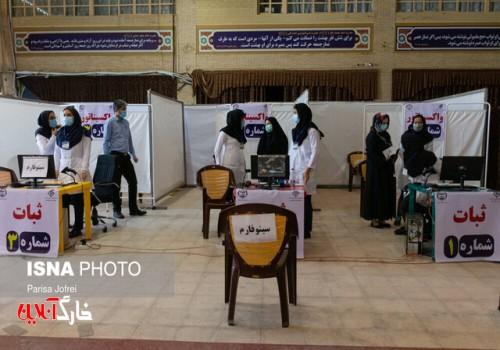 ۷۵ درصد بوشهریها واکسن کرونا زدهاند