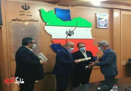 شعیب بحرینی رسماً به عنوان شهردار خارگ معرفی شد