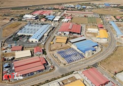 واحدهای صنعتی استان بوشهر از تسهیلات جدید بهرهمند میشوند