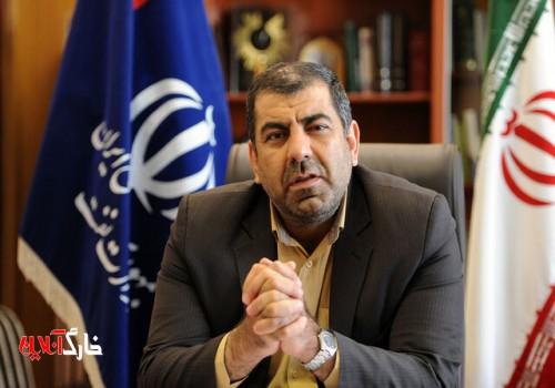 بازرسان وزارت نفت راهی عسلویه شدند