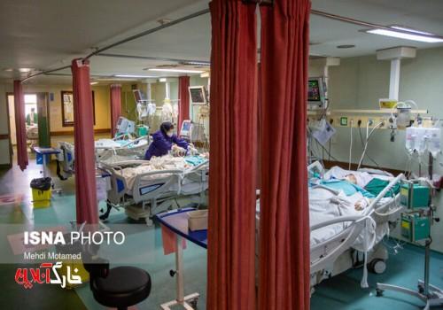 شناسایی ۱۲۲۸۹ بیمار جدید کرونا در کشور / ۱۹۴ تن دیگر جان باختند