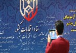 تعداد داوطلبین انتخابات در استان بوشهر به ۱۹۵ نفر رسیده است