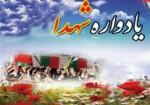 یادواره 13 شهید و شهدای گمنام شهرستان عسلویه امروز صبح با حضور گسترده مردم، مسئولان و خانواده شهدا برگزار شد.
