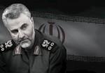 اطلاعیه برگزاری مراسم پاسداشت شهادت سردار سلیمانی با محوریت پدافند هوایی  ارتش جزیره خارگ