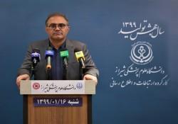 ثبت رکورد انجام بیش از ۲۵۰۰ تست تشخیص کرونا در فارس