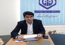 پیام تبریک رئیس سازمان تامین اجتماعی شعبه خارگ بمناسبت آغاز هفته گرامیداشت قوه قضائیه