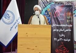 مداحان شاخص استان بوشهر انتخاب شدند
