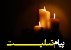 پیام تسلیت موکب عزیز زهرا(س)حسین(ع) به مناسبت درگذشت همسر و دختر گرامی کربلایی عباس ابتدایی