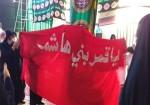 مراسم عزاداری ویژه خواهران با حضور پرچم گنبد نورانی حضرت ابوالفضل العباس برگزار شد