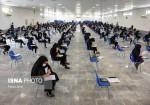 آزمون استخدامی تامین اجتماعی در بوشهر