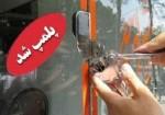 واحدهای متخلف بهداشتی شهریار پلمب شدند