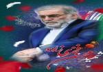 ترور شهید فخریزاده بار دیگر تروریسم دولتی رژیم صهیونیستی را بر همگان ثابت کرد