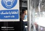 اعطای تسهیلات کمک معیشتی کرونا به ۱۳ هزار نفر از فعالان حمل و نقل