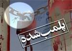 ۴ شعبه بانکی در مازندران پلمب شدند
