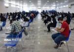 آزمون استخدامی نیروگاه اتمی بوشهر برای جذب ۱۸۴ نفر برگزار میشود