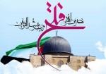روزقدس نماد وحدت مسلمانان است/حمایت از مظلومین و مقابله با ظالمان