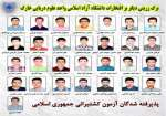 پذیرش 70 درصدی دانشجویان دانشگاه آزاد اسلامی خارگ در آزمون کشتیرانی