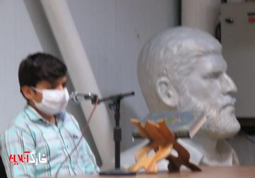 جشنواره مالک اشتر در جزیره خارگ برگزار شد