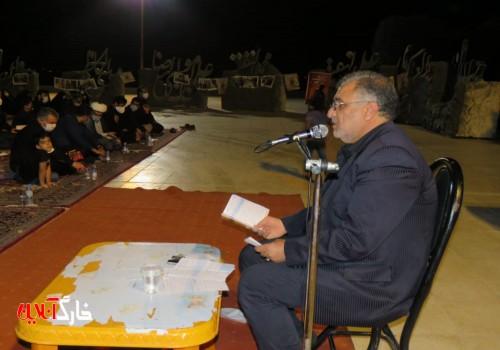 اجرای طرح ختم زيارت عاشورا تا اربعين حسينی در جوار مقبره شهدای گمنام جزیره خارگ به شب 23 رسید