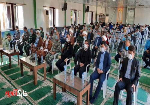آئیین بزرگداشت یوم الله 9 دی در جزیره خارگ برگزار شد