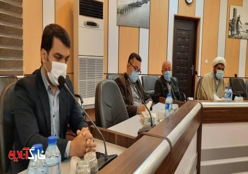 جلسه هماهنگی ستاد بزرگداشت دهه مبارک فجر خارگ برگزار شد