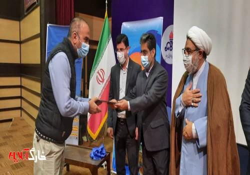 از دستندرکاران هفته فرهنگی و روز خارگ تقدیر شد + تصویر