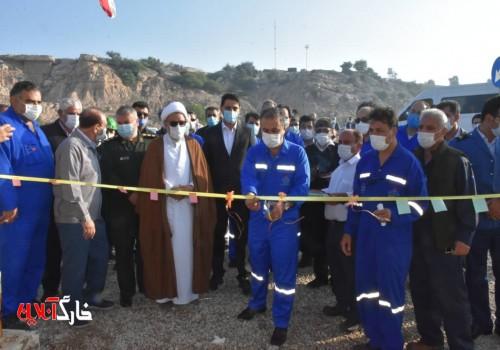 ۴ پروژه شرکت نفت فلات قاره ایران در خارک به بهرهبرداری رسید