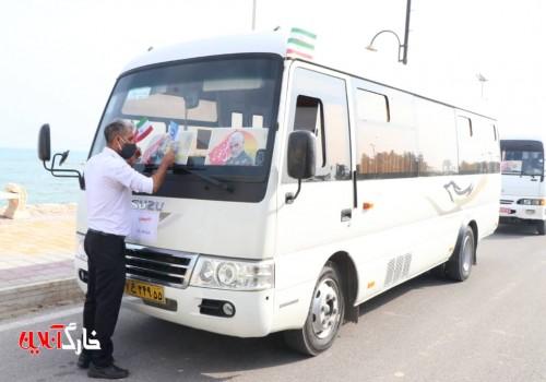 برگزاری راهپیمایی خودرویی یوم الله ۲۲ بهمن در جزیره خارگ