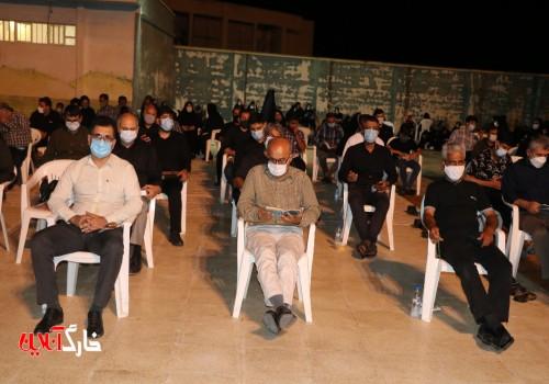 مراسم احیا شب بیست و یکم ماه رمضان در جزیره خارگ برگزار شد + تصویر